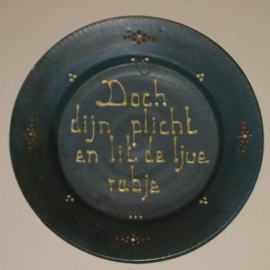 Wandbord met Friese tekst