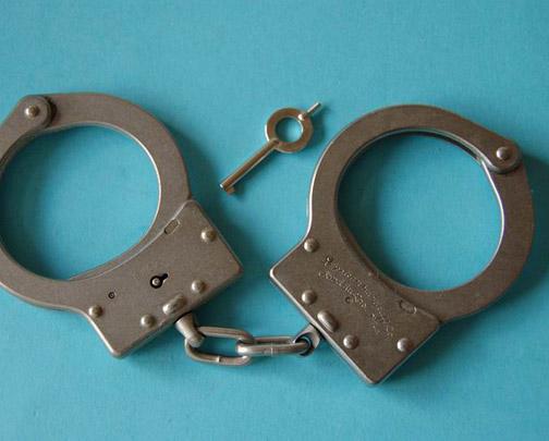 American Handcuff Co. N-105