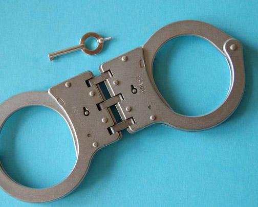 American Handcuff Co. N-500