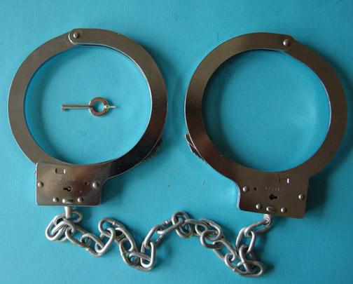 American Handcuff Co. L-600