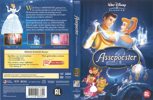 DVD Assepoester