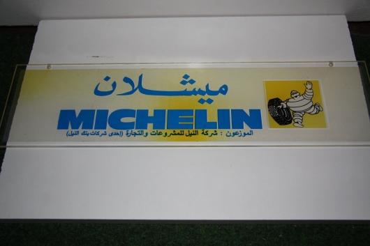 arabische plaat