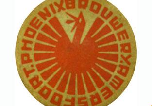 Phoenix Brouwerij Amersfoort
