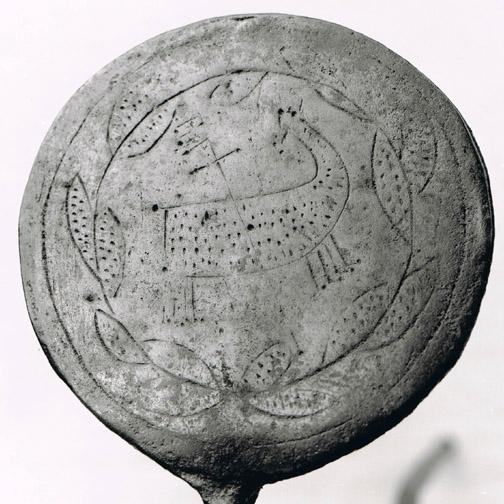 Lam Gods uit 1706